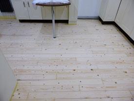 Floor Sander Preston